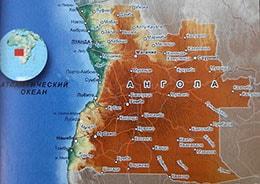 Подробная карта Анголы