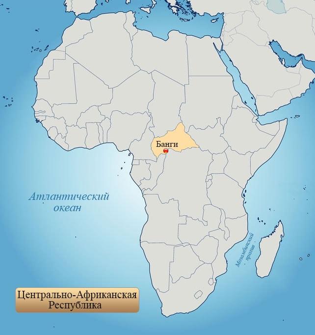 Центрально-Африканская Республика: страна на карте Африки