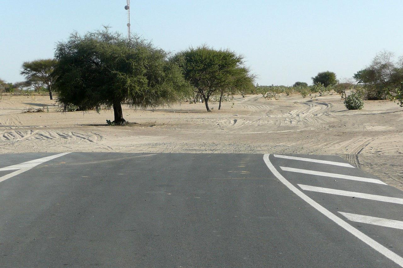 Окончание дороги