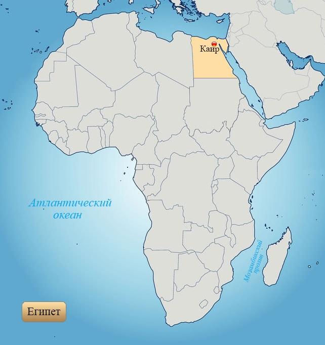 Египет: страна на карте Африки