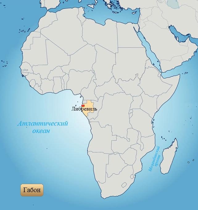 Габон: страна на карте Африки