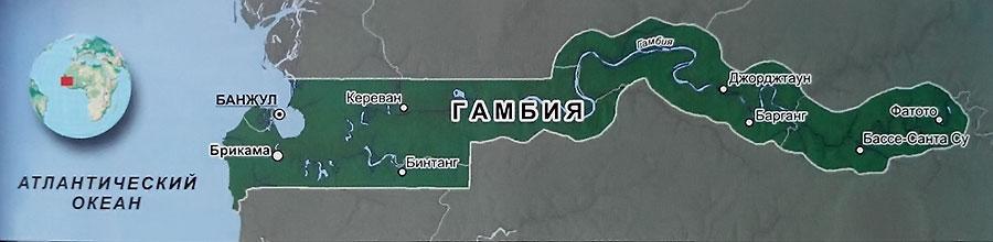 Карта Гамбии с городами