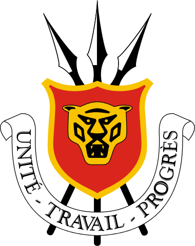 Государственный герб Бурунди