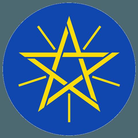 Государственный герб Эфиопии