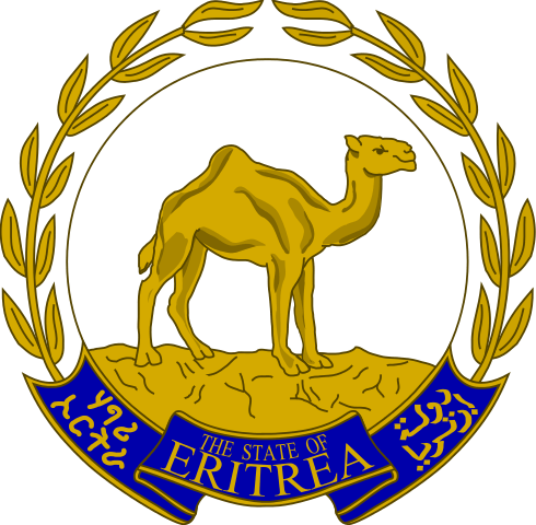 Государственный герб Эритреи