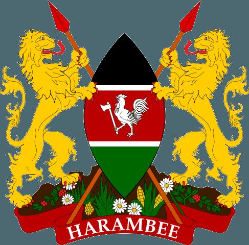 Государственный герб Кении