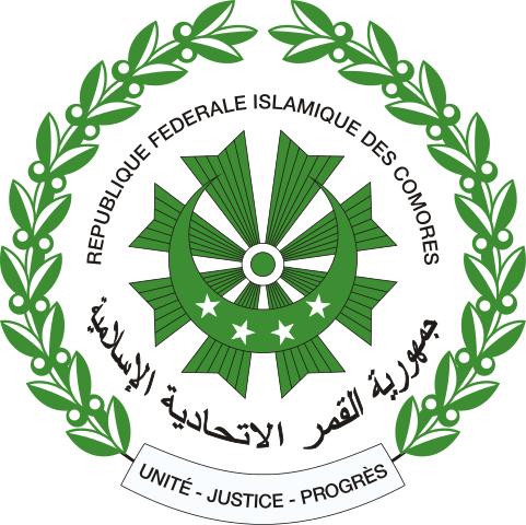 Государственный герб Коморских островов