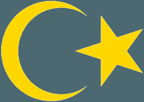 Государственный герб Ливии