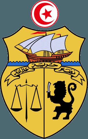 Государственный герб Туниса