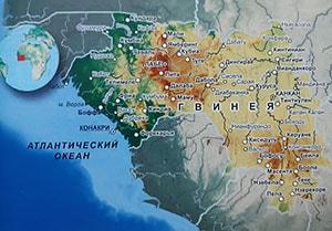 Подробная карта Гвинеи