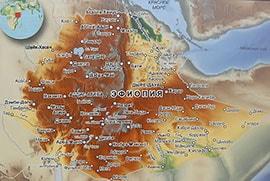 Карта Эфиопии с городами