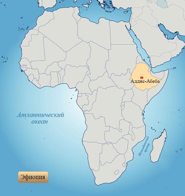 Эфиопия: страна на карте Африки