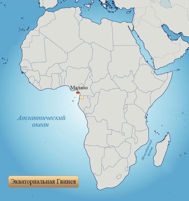 Экваториальная Гвинея: страна на карте Африки