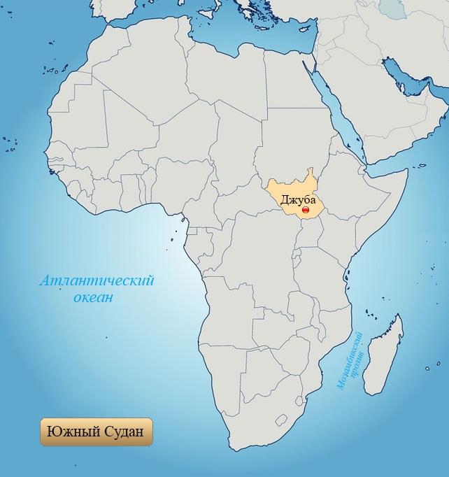 Южный Судан: страна на карте Африки