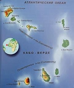 Карта Кабо-Верде с городами