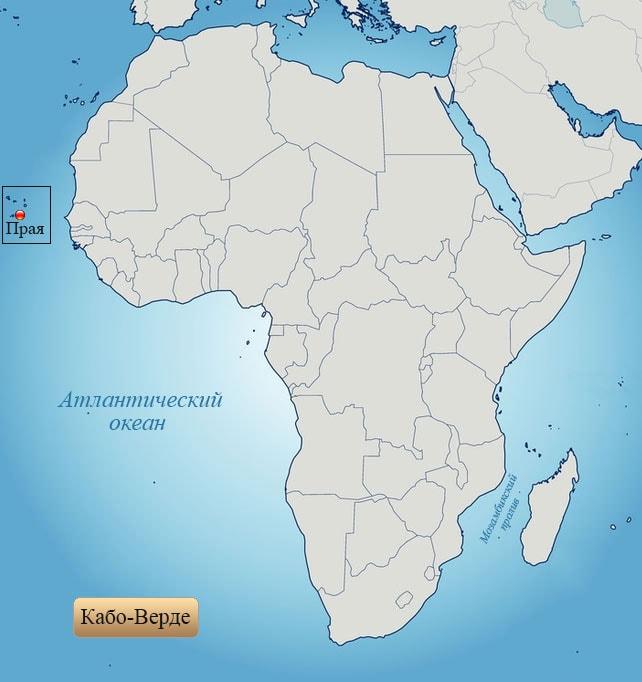 Кабо-Верде: страна на карте Африки