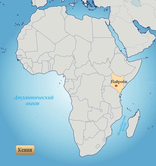 Кения: страна на карте Африки