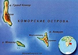 Подробная карта Коморских островов