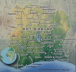 Карта Кот-д'Ивуара с городами