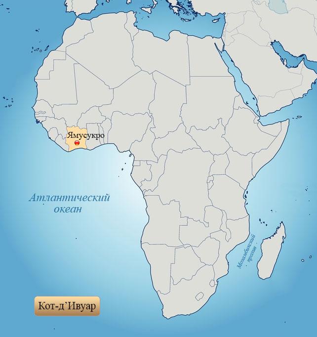 Кот-д'Ивуар: страна на карте Африки