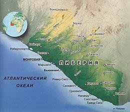 Карта Либерии с городами