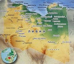 Карта Ливии с городами
