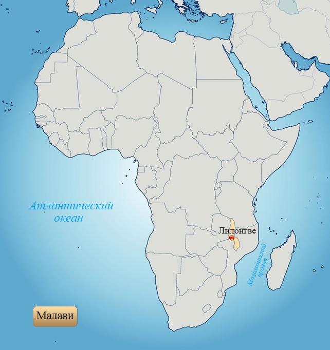 Малави: страна на карте Африки