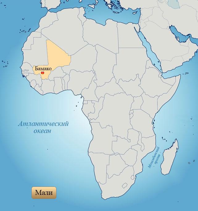 Мали: страна на карте Африки