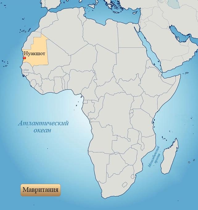 Мавритания: страна на карте Африки