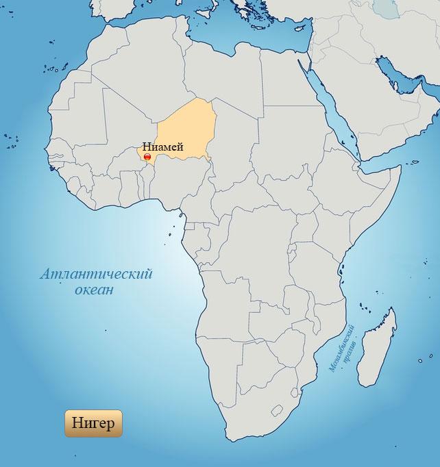 Нигер: страна на карте Африки