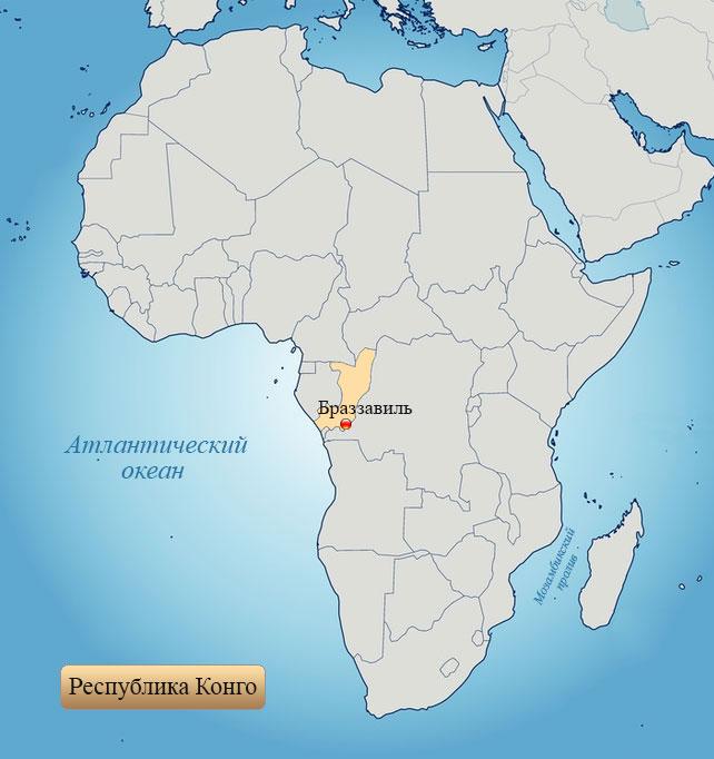 Республика Конго: страна на карте Африки