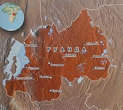 Карта Руанды с городами