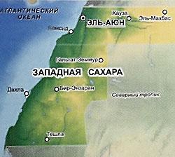 Подробная карта Западной Сахары