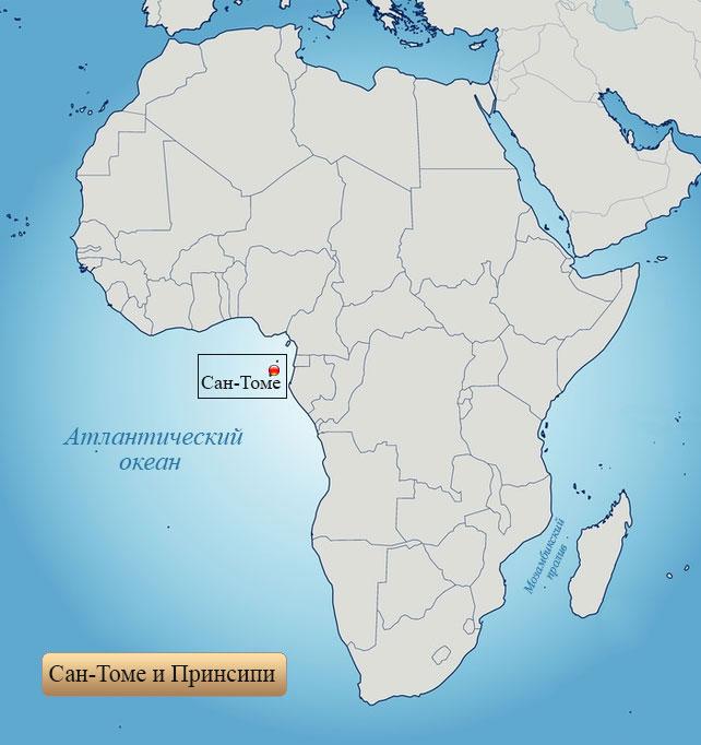 Сан-Томе и Принсипи: страна на карте Африки
