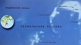 Подробная карта Сейшельских островов