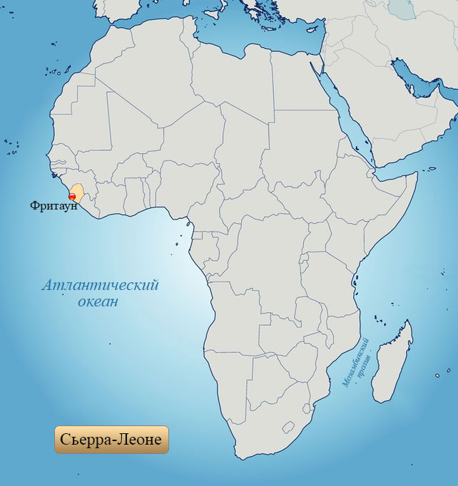 Сьерра-Леоне: страна на карте Африки