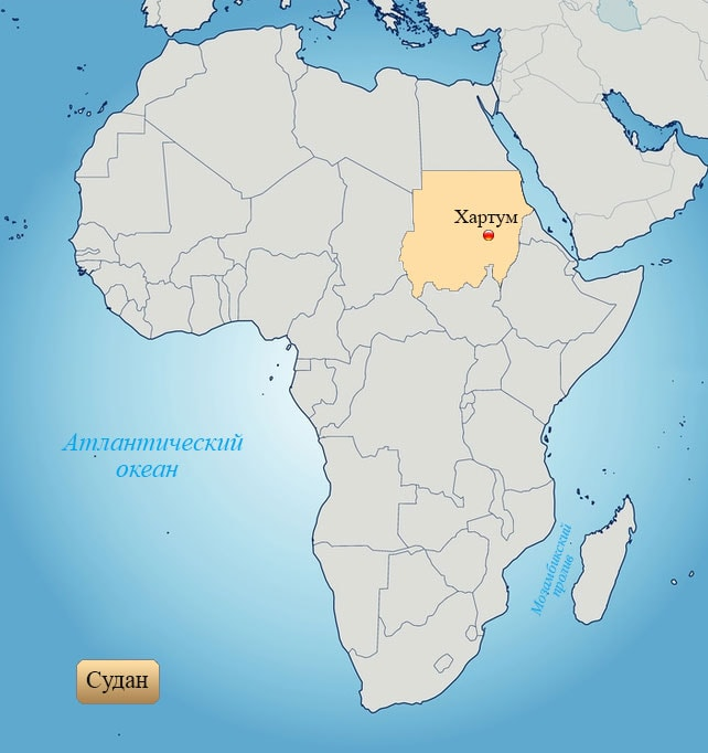 Судан: страна на карте Африки