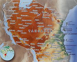Карта Танзании с городами