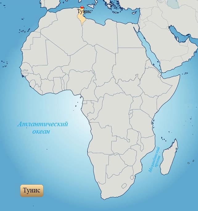 Тунис: страна на карте Африки