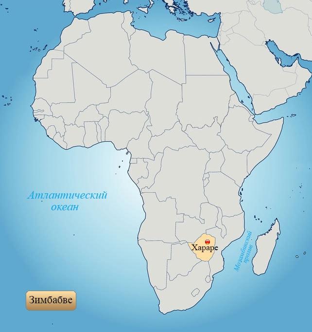 Зимбабве: страна на карте Африки